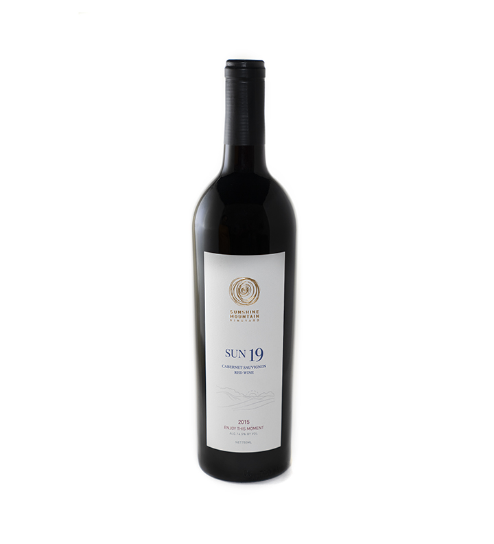 Product Image for 2015 Sunshine Cabernet Sauvignon